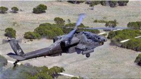 阿帕契攻擊直升機_美國陸軍網站