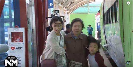 藝秀晶(圖/翻攝自《觸電網電影情報入口網》YouTube頻道)