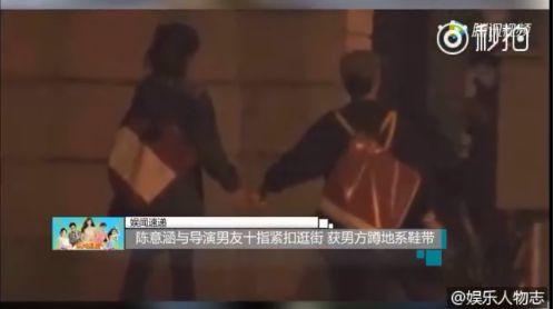 陳意涵,16個炎天,導演,綁鞋帶,交往,許富翔/騰訊視頻