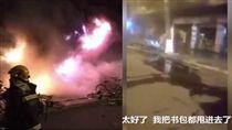 四川省綿陽市店鋪起火 屁孩「太好了!我把書包都甩進去了!」/看看新聞