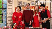 大潤發,農曆新年,年貨,年菜,小敏,安娜,那三牛