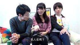 台灣人到日本旅遊必買的藥品,但日本人竟然都沒聽過?(圖/翻攝秀秀Youtube)