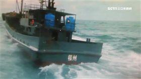中國漁船闖我方海域 當起油料補給站