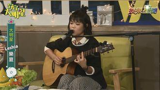 印尼小野麗莎樂夏 美聲直播超暖心