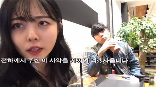 YouTuber,戲精,妹妹,演戲,上演,哥哥,조재원(圖/翻攝自YouTube)