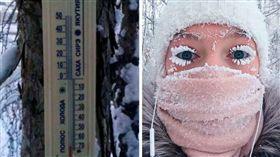 俄羅斯,西伯利亞,小鎮,村莊,睫毛,極寒(圖/翻攝自METRO)
