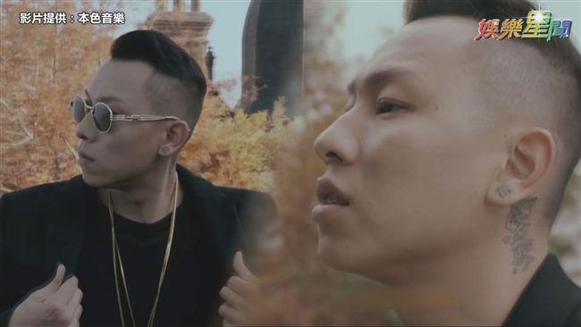 頑童《脫罪》MV 帥到網友都濕了!