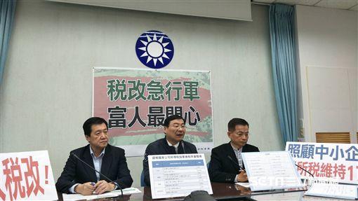 國民黨團,稅改,富人稅改(圖/記者李英婷攝)