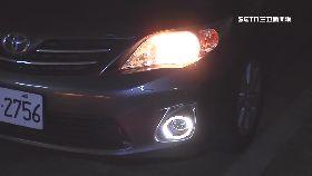 開霧燈被罰1200