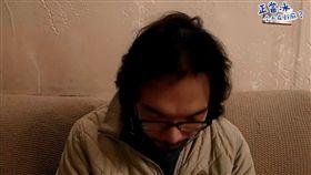 「正當冰」老闆承認違法去自首 勞工局:無先例不知怎罰… 圖/翻攝自正當冰臉書 https://www.facebook.com/JusticeIceCreamFanClub/videos/1571314909588373/