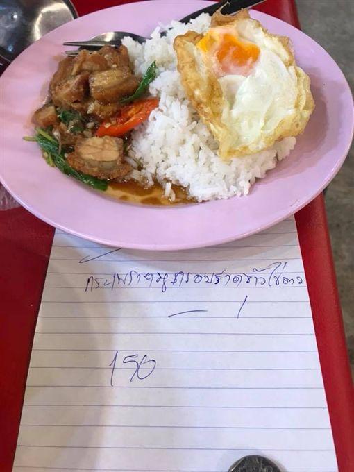 泰國女網友到夜市吃飯被收2倍價,因為老闆娘誤以為她是中國人。(圖/翻攝สทาพร ลี臉書)