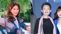 韓姨,韓穎華,林志玲,翻攝自微博
