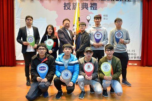 栽培學生不能省!中華大學全額補助大一學生海外學習圖/業者提供