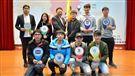 中華大學全額補助 學生赴海外學習