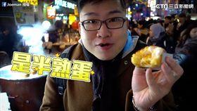 韓式雞蛋糕讓Joeman給出高評價。(圖/翻攝自Joeman臉書)