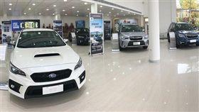 Subaru員林展示中心。(圖/Subaru提供)
