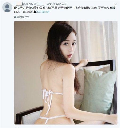 肉包包男友綠光罩頂仍護愛 網友肉搜竟在援交妹網站發現…圖/翻攝自Twitter