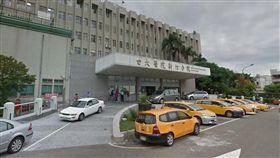 台大醫院新竹分院(圖/翻攝自Google Map)