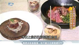 分子料理麻油雞 台灣小吃新生命