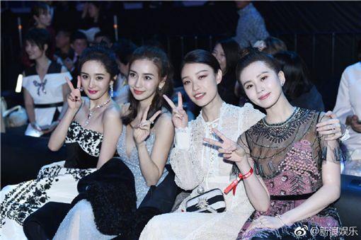 Angelababy,楊冪,劉詩詩,倪妮,/翻攝自微博