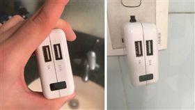 大陸浙江寧波市一名剛畢業的女大生,在租屋處洗澡時看見一個iPad充電器的充電頭插在浴室插座上,起初女大生沒有起疑,後來才發現該充電器下方有多一個黑色的構造,原來這個充電器並不是真正的iPad充電器,而是隱藏的偷拍攝像頭!(圖/翻攝自微博)