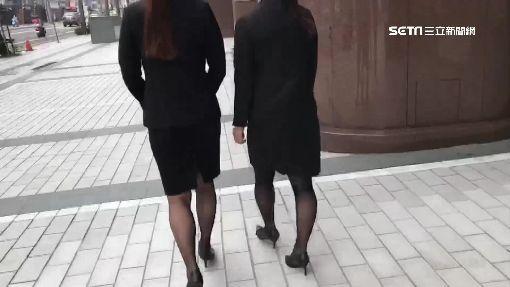 尾隨短裙絲襪女 櫃姐控遭狼跟蹤1年