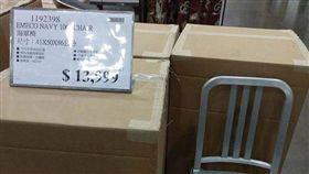 美式賣場好市多(Costco)日前推出BURBERRY經典版風衣,讓許多消費者驚艷,今(19)日有網友發現賣場又推出新品海軍椅,1張椅子是要價1萬3999元,有識貨網友看後紛紛大讚值得,因為椅子可以承受「魚雷轟炸」!(圖/翻攝自Costco好市多 商品經驗老實說)