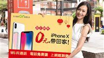 (業配)亞太電信4G服務邁向新紀元 除舊佈新iPhone 0元起 「舊i換新」APP鑑價最科學 舊機最高折抵NT$ 17,800