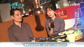 韓國女孩來台打拚 開韓式餐廳解鄉愁