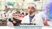 私宅酸菜白肉鍋 火鍋二代讓國外驚豔'
