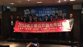 2018遊日新旅程,日本中部來台推廣拜新年(業配圖/廠商提供)