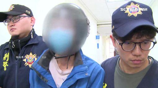 懷疑外遇砍死妻 家屬控:想同歸於盡