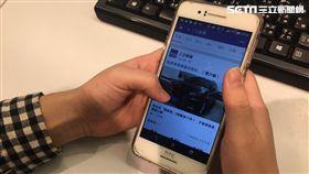 滑臉書、新聞媒體、用手機