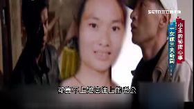 06)小王的秘密心事