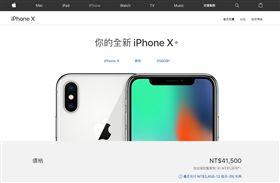 蘋果,iPhone(圖/翻攝Apple官網)