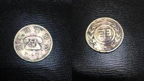 公共電話代幣(圖/翻攝自爆廢公社)