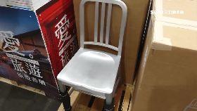 海軍椅貴啥1200