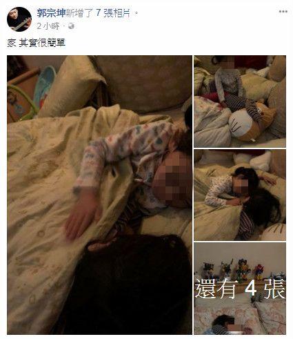 郭宗坤,/翻攝自郭宗坤臉書
