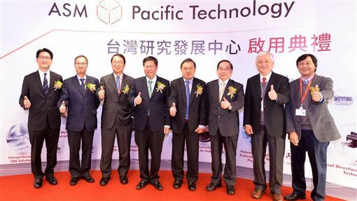香港商先進太平洋公司ASM Pacific Technology(ASMPT)桃園研發中心啟用 圖/翻攝自鄭文燦臉書