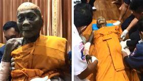 去年泰國華富里府高僧龍婆偏圓寂,日前信眾替他更換僧袍時,發現龍婆偏的屍身與生前樣貌大致相同,不僅沒有腐爛的跡象,他的臉上還帶有微笑,表情非常安詳。(圖/翻攝自微博)