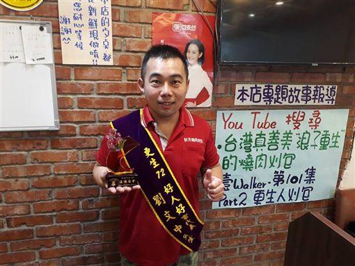台北,愛心餐,狀元燒肉刈包,劉文中,翻攝自劉文中臉書