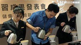 中華大學,劉維琪,金鑛咖啡,儲備店長,培訓,校園,畢業,薪資
