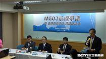 兩岸政策協會「中國開通M503航路」民調記者會 張之謙攝