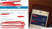 英國一名男子長期對女友不理不睬,導致對方一氣之下趁機「借走」他的手機,將他帳戶裡1500英鎊(約新台幣6萬元)全部轉到她的帳戶,讓男方的戶頭積蓄秒變「0」元!(圖/翻攝自每日郵報)
