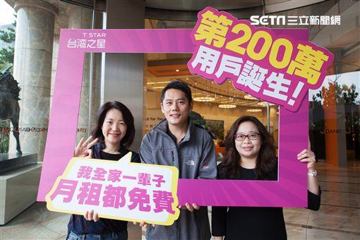 手機,4G,上網,電信業者,台灣之星,月租費,王道銀行