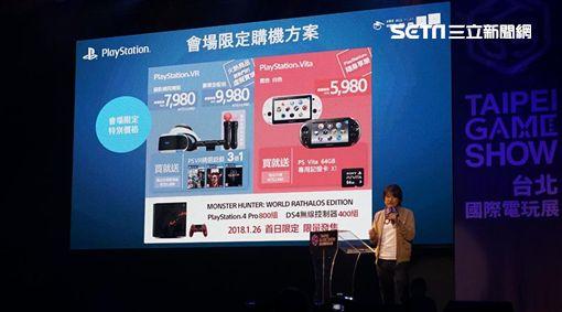 打卡,台北捷運車箱,SIET,PS4,遊戲,MONSTER HUNTER: WORLD,車廂,魔物獵人