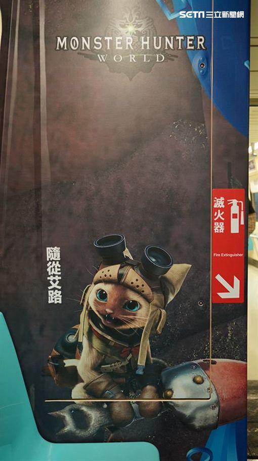 打卡,台北捷運車箱,SIET,PS4,遊戲,MONSTER HUNTER: WORLD,車箱,魔物獵人