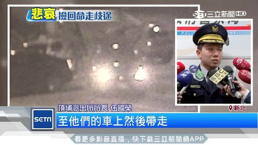 報復砸車當街擄人 抓到「八仙傷者」