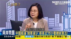 蔡英文接受鄭弘儀專訪