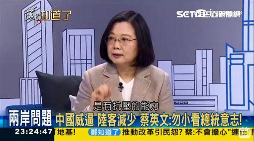 蔡英文接管鄭弘儀專訪